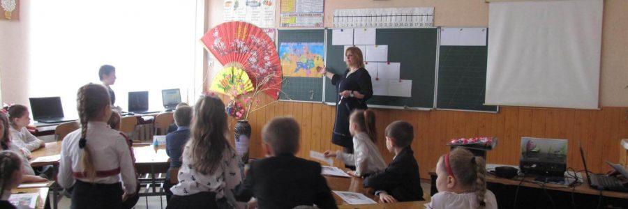 Cемінар учителів початкової школи