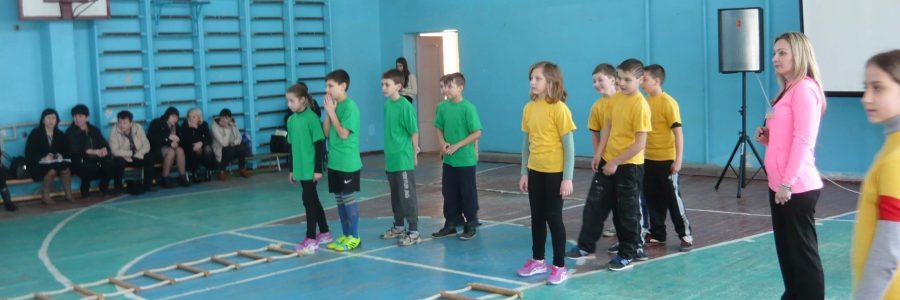 Семінар вчителів фізичної культури та предмету «Захист Вітчизни»
