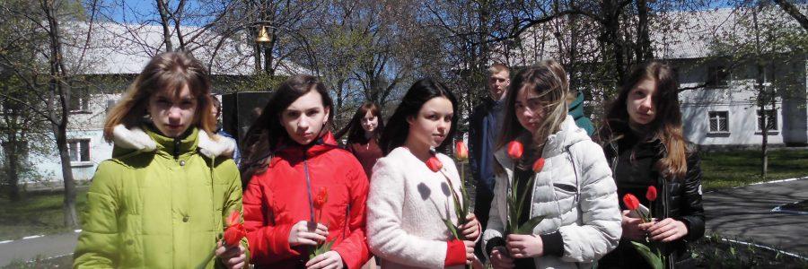 Гіркий спомин про Чорнобиль