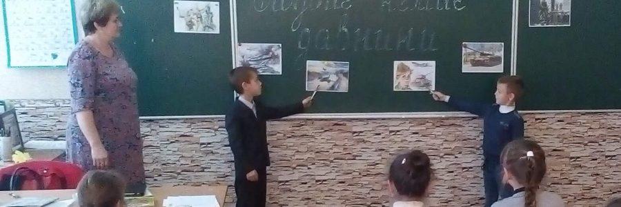 Заходи з нагоди відзначення 73-ї річниці вигнання нацистів з України