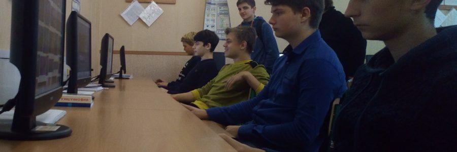 Результативна участь кіберспортсменів Білозерської ЗОШ №18