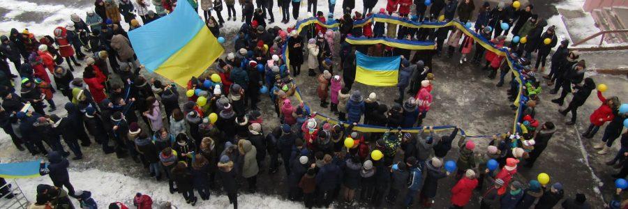 Патріотична акція до Дня Соборності України