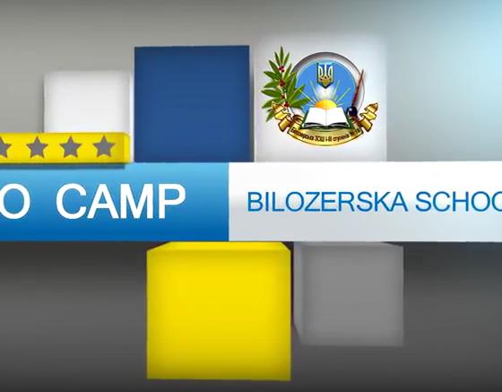 Go camp Bilozerska school 18