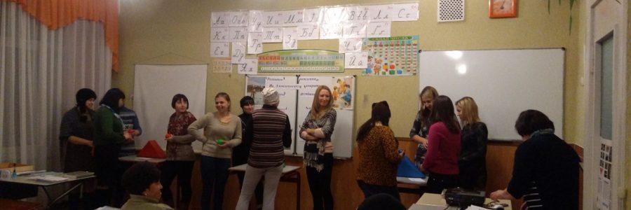 Батьківські збори в 1 класі