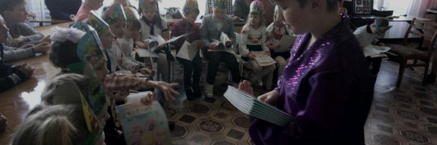 """Учні 1 класу відзначили свято """"Прощавай,  Букварику!"""""""