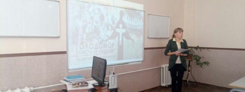 """Віртуальна екскурсія до """"Меморіалу жертв голодомору"""""""