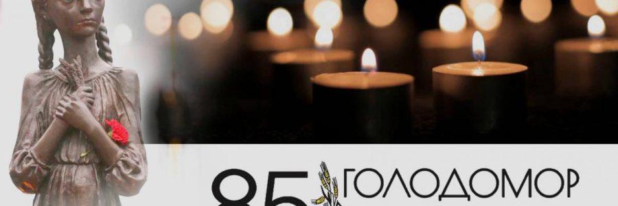 """Всеукраїнська акція """"Запали свічку пам'яті у своєму вікні"""""""