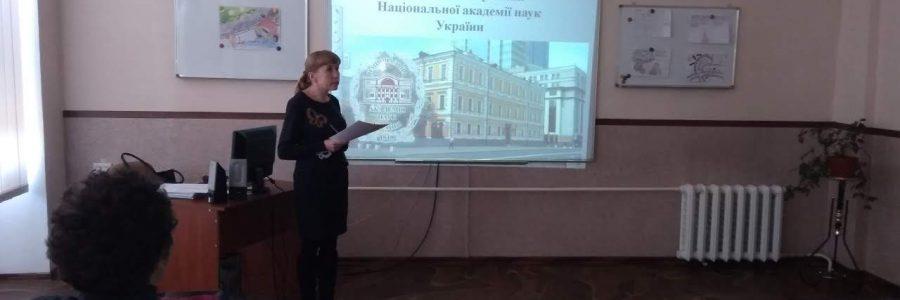 Заходи до 100-річчя Української революції