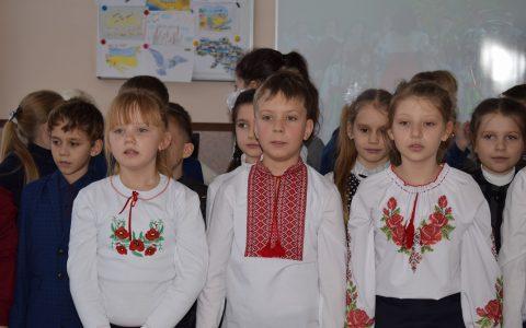 Діти єднають Україну