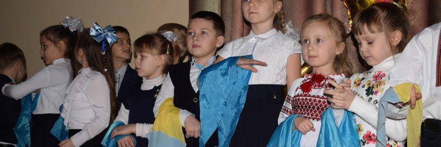 Першокласників посвятили у дитячу організацію
