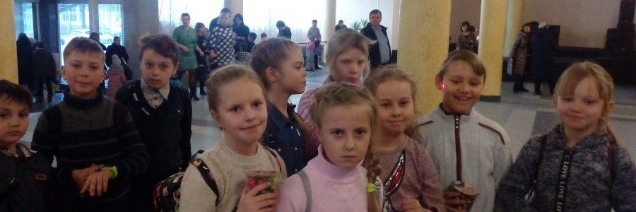 Учні відвідали сучасне шоу