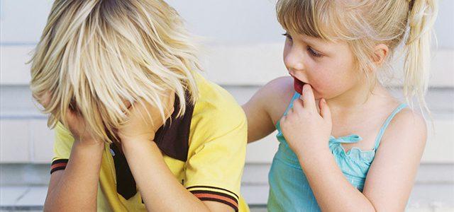 Виховання емпатії у дітей
