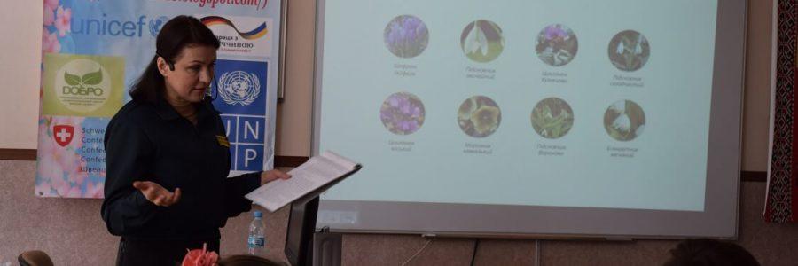 Екологічні уроки від провідного фахівця