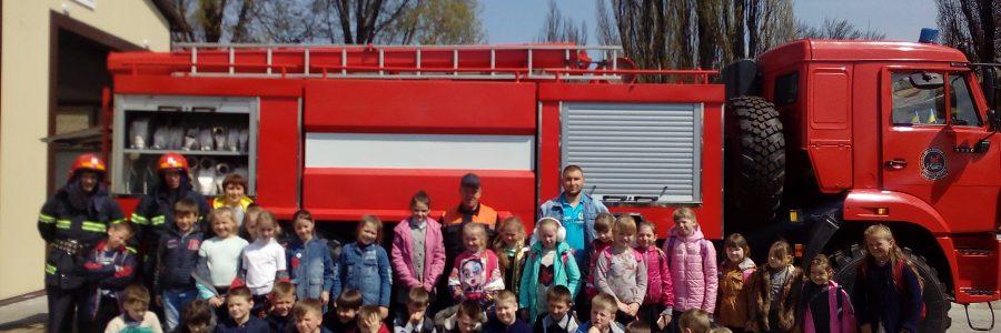 Тиждень пожежної безпеки