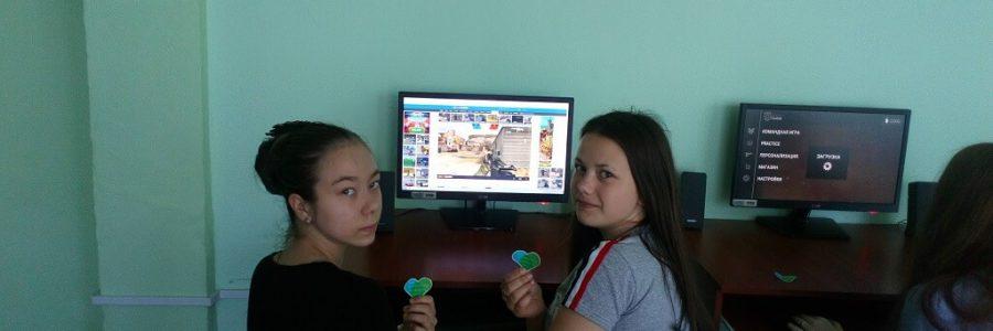 Дівчата заряджають технології