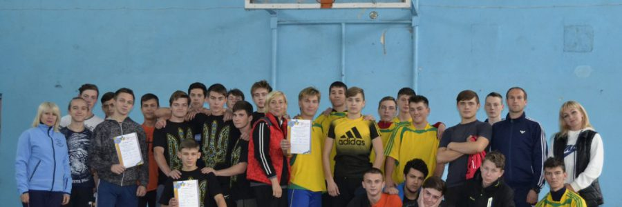 Змагання до Дня захисника України