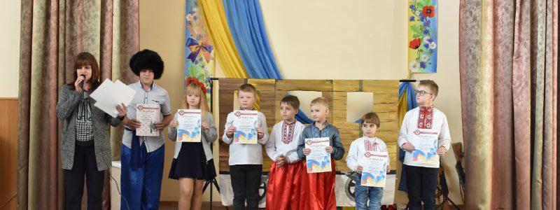 """Конкурс """"У колі друзів"""" до Дня збройних сил України"""