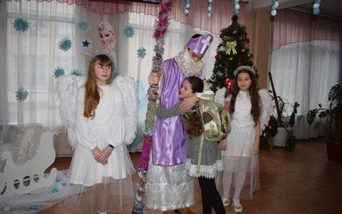 В школі працює резиденція Святого Миколая
