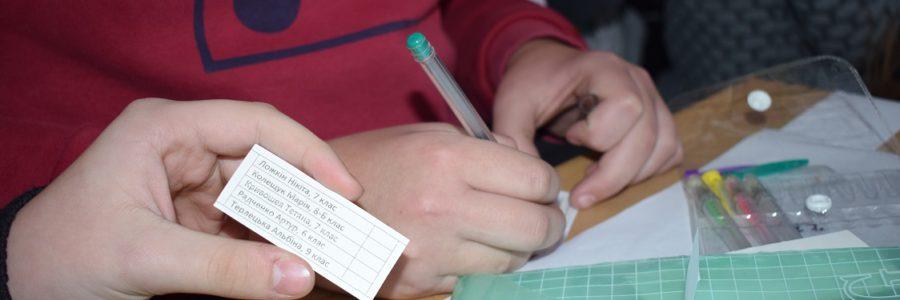 В Білозерській школі № 18 відбулись вибори голови Ради учнівського самоврядування