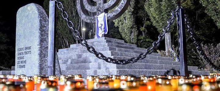 День пам'яті жертв Бабиного Яру