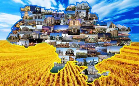 Заходи до дня Соборності України