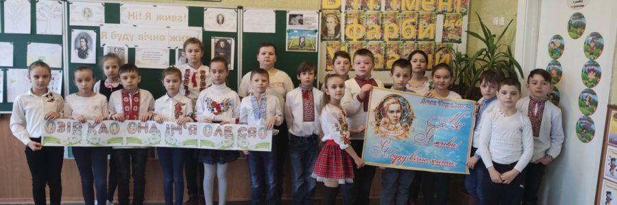 Відзначення 150-річчя від дня народження Лесі Українки
