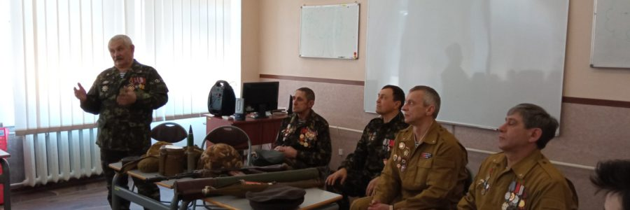 32 річниця виведення військ з Афганістану